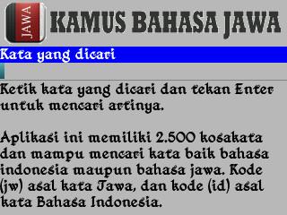 Image Result For Download Kamusa